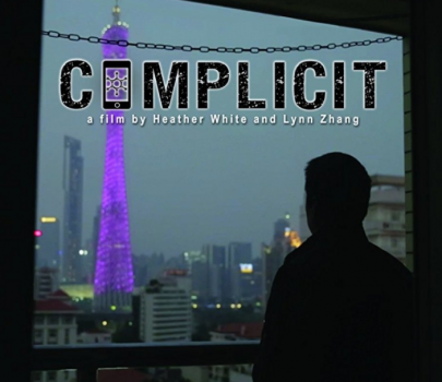 Showing of the documentary 'Complicit' and discussion with the director