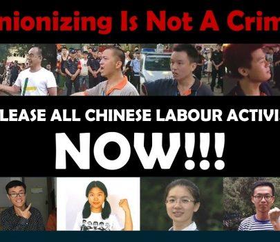 Campanya per demanar l'alliberament d'activistes de drets laborals detinguts a la Xina